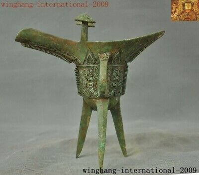 """7""""Chinese Old Dynasty Bronze ware Dragon Pattern Archaic Wine Vessel zun Cup Jue"""