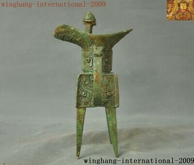 """8""""Chinese Old Dynasty Bronze ware beast Pattern Archaic Wine Vessel zun Cup Jue"""