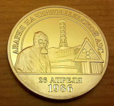 Chernobyl Nuclear Disaster Commemorative Gold Coin Medal Bell Russia 1986 Deaths