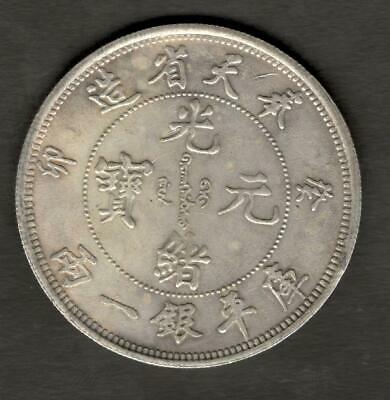 China Fen-Tien Province One Tael 1903. (see pictures.)