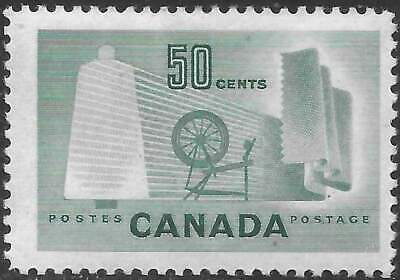 Canada  Sc# 334  TEXTILE INDUSTRY  1953  mint MNH