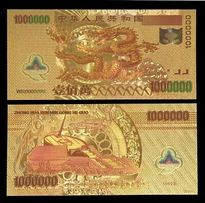Chinese Dragon 1 Million Yuan China Century Commemorative Gold Foil Notes UNC