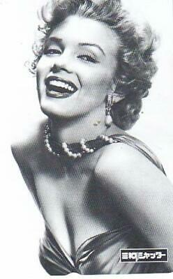 Japanese Phonecard Of Marilyn Monroe - Mint Condition Rare  W20