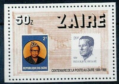 [35954] SUP||**/Mnh || <b>Cote</b> : 3.25eur || - N° 1312 - Exposition Cenzapost