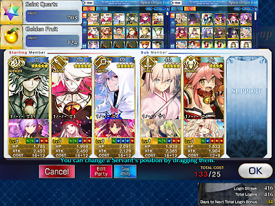 NA FGO / Fate Grand Order Starter Account Merlin Dante Okita Karna + 617 SQ