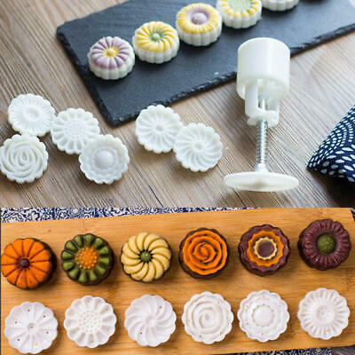 Moon Cake Mould Mold Hand Pressure Flower Decor Motif Pastry Round+6 Stamps UHL