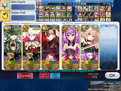 NA FGO / Fate Grand Order Starter Account Dante Karna Jalter + 615 SQ