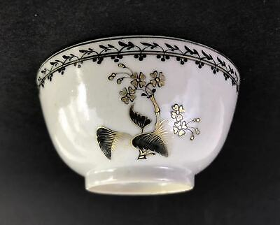 Qing Qianlong Chinese Export Porcelain Tea/Coffee Cup (Q10)