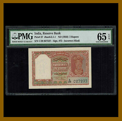 India 2 Rupees, 1950 P-27 First Issue PMG 65 EPQ Unc