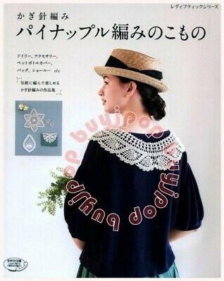 Japanese Crochet Craft Pattern Book Lace Doily Tippet Shawl Bag