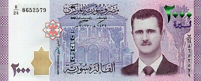 SYRIA 2000 Pounds 2017 P117 UNC Banknote