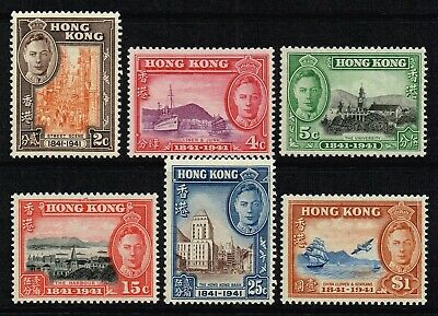 Hong Kong 1941 Centenary of British Occupation set, MH (SG163/168)