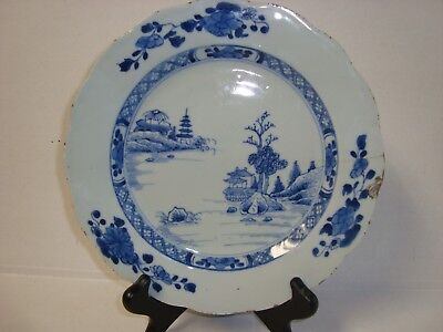 19th Century Antique Chinese Porcelain Plate Blue and White Qing Dynasty