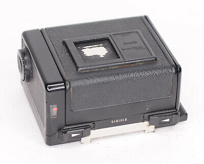 Bronica  ETR 6x4.5 120 Roll Film Back (3374BL)
