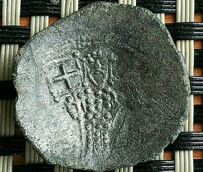 Ancient Byzantine Medieval Billon Cup Coin Unknown.