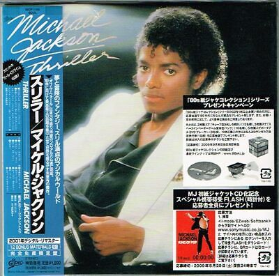 "Michael Jackson  ""Thriller"" Remastered Japan LTD Mini LP CD w/OBI"