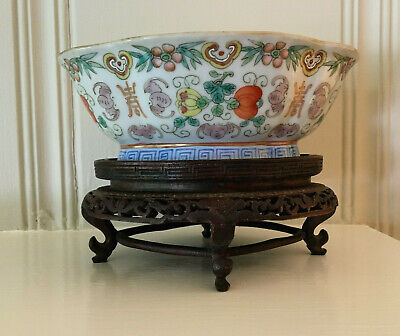 "RARE ANTIQUE QING QIANLONG 1736-1795 CHINESE  BOWL w/ WOOD CARVED STAND ""SIGNED"""