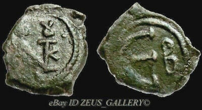 JUSTIN II. Ancient Byzantine Empire Coin 578 AD Constantinople mint pentanummium