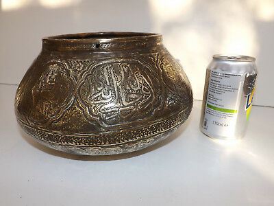 Antique Middle Eastern Islamic Brass Jardiniere With Four Calligraphy  Panels