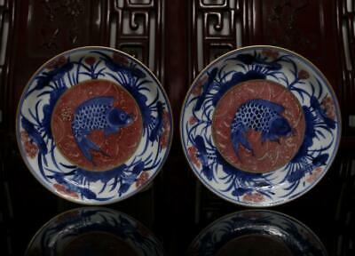 Old Two Rare Blue and White Chinese Porcelain  Fish Dish Xuande MK