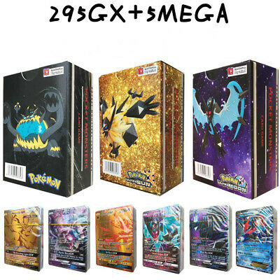 300 carte Pokemon 295GX+5Mega Inglese Flash Cards Regalo Nuovo originale