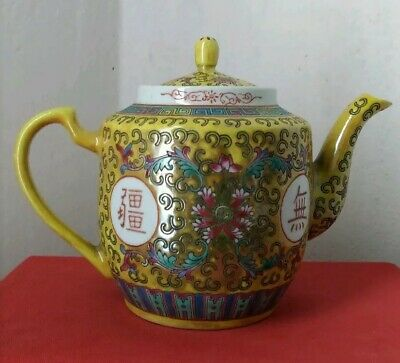 Theira Cinese Chinese Teacup Porcellana Cina Old China Hand Painted