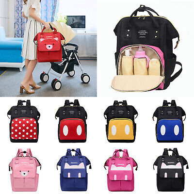 Mummy Nappy Diaper Bag Baby Care Large Capacity Travel Nursing  Backpack Handbag
