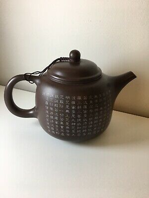 Chinese Purple Clay Yixing Teapot. Vintage? Antique? Great condition!