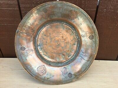 "Antique/Old Vintage Hand Made Copper Wall Decor 12"" Plate"
