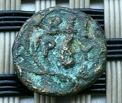 "Birytis, Troas 300 Bc Ae12 ""Kabeiros & Club"" Ancient Greek Bronze Coin"