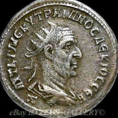TRAJAN DECIUS RARE 4 Known Prieur 602 Tetradrachm Ancient Roman Empire Coin