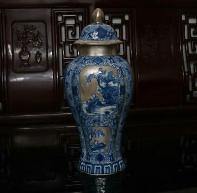 Old Fine Blue and White Chinese Porcelain Pot with Lid Qianlong MK H16.93