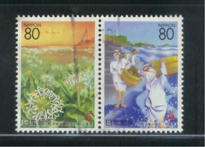 JAPAN 1996 (PREFECTURE ISSUE) HAMAYU & AMA DIVERS SE-TENANT SET 2 STAMPS #Z184a