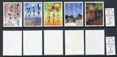 Japan 2009 Used Paintings set of 5 Scott 3152-6 2018 cv 4.50 B