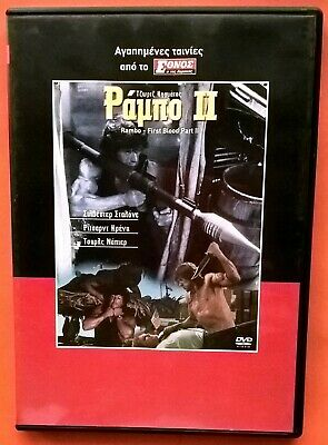 Rambo: First Blood Part II DVD Region 2 Sylvester Stallone Crenna Cosmatos Kove