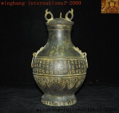 "12""Chinese Bronze Ware ancient Text Inscriptions pattern Zun Cup Bottle Pot Vase"
