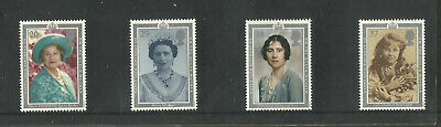 Great Britain Royal Mail stamps 1990 QUEEN MOTHER SET MNH