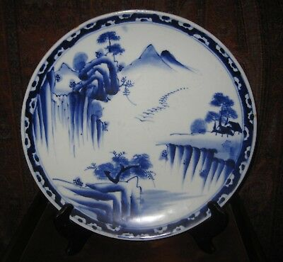 Antique Japanese Shallow Blue & White Ko- Imari Bowl Large 12 3/8""
