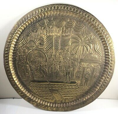 A Middle Eastern Judaica Copper Tray Damascus SYRIA With Youssef And Pharos