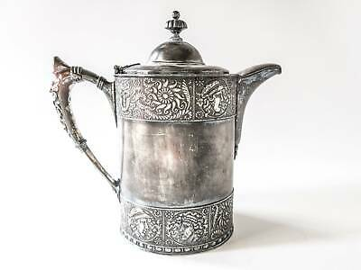 Antique Victorian Silver Plate Insulated Water Pitcher Meriden B Quadruple Plate