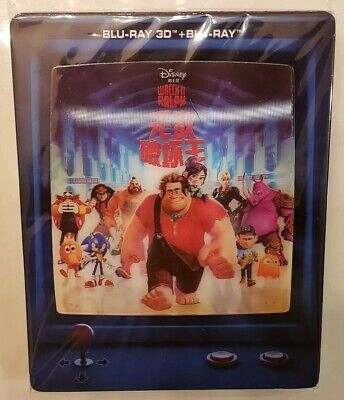 Disney's Wreck it Ralph 3D Lenticular STEELBOOK (Blu-ray Blufans Exclusive China