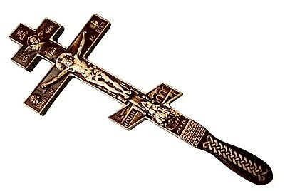 Author's Orthodox Carved Wooden Altar Hand Cross Crucifix with *JESUS CHRIST*