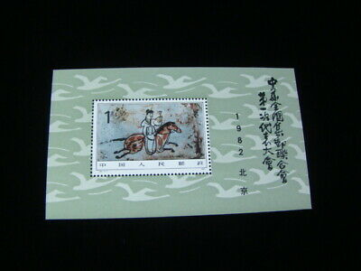 China P.R. Scott #1803 Sheet Of 1 Mint Never Hinged O.G. $27.50 SCV Nice!!