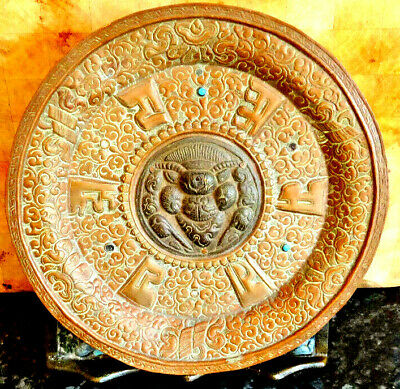 Museum Piece Ancient Egyptian Copper Charger - Scarab Beetle Design With Opals