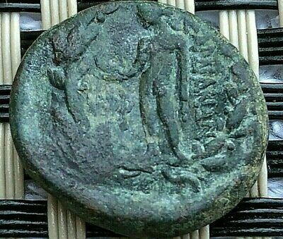 Sardes, Lydia Autonomous 200-133 Bc Ae18 Herakles & Apollo Ancient Greek Coin