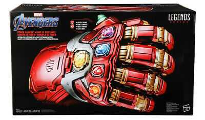 Marvel Legends Avengers Endgame  Electronic Power Gauntlet IN STOCK