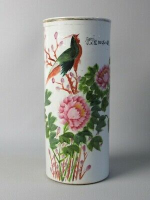 Antique Jar Eastern Chinese Porcelain Painted Bird Blossom Lettering & Xx