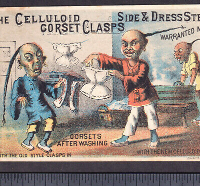 Chinese Laundry Horror Victorian Celluloid Corset Old Before & After Trade Card