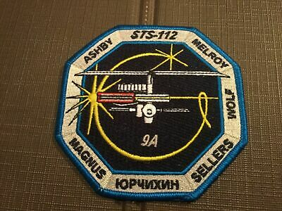 NASA Space Shuttle Mission STS-112 Atlantis Embroidered Iron On Patch Large EUC