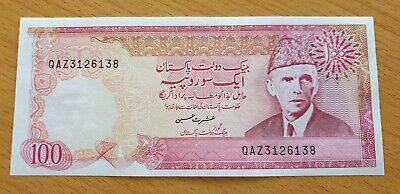 PAKISTAN 100 Rupees ND 1986 P41 Sign 14 UNC Banknote